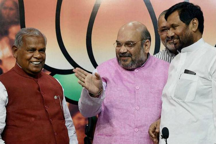 news on Lok Janshakti Party