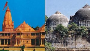 Babri Masjid-Ram Mandir Land Dispute Case: Appeals to be heard by the Supreme Court of India
