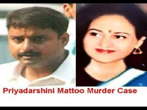 Santosh Kumar Singh versus State through CBI: The Murder Case of Priyadarshini Mattoo