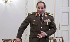 Egypt's Next President- Abdul Fattah al-Sisi Takes Oath