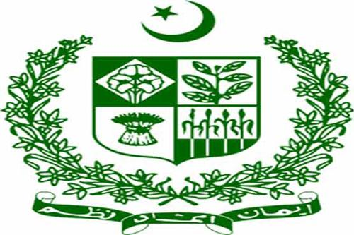 federal government of pakistan monogram hd quality