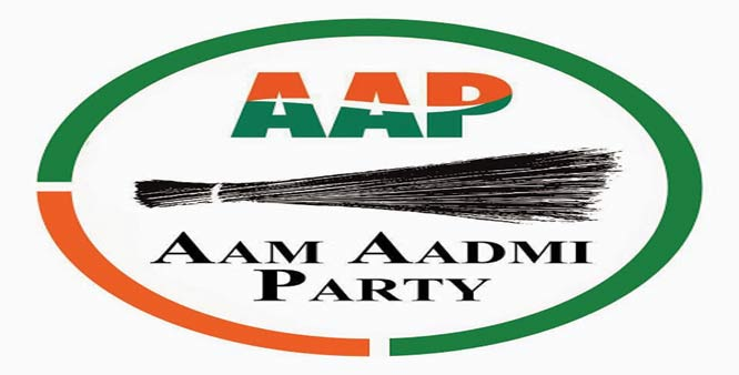 AAP has now given way to a blue-colored logo