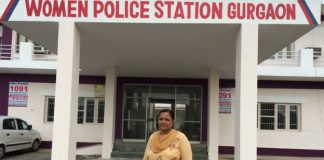 women police station
