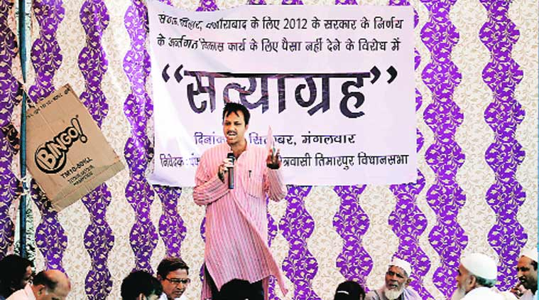 AAP MLA started satyagraha