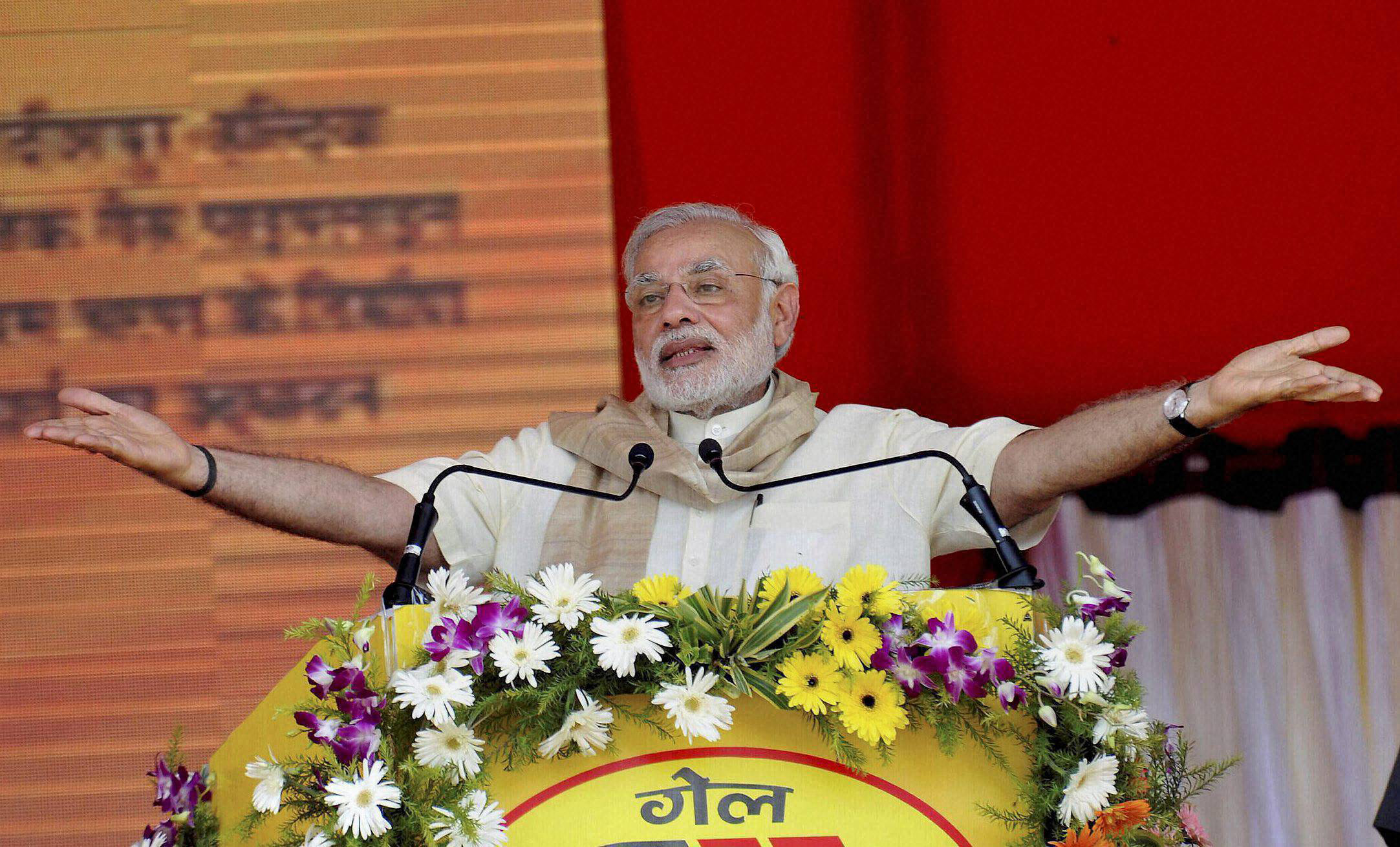 This election will decide Bihar's fate - Modi