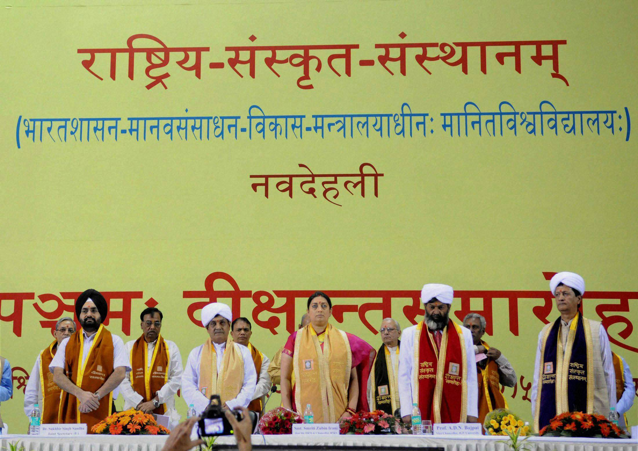 Sanskrit Newspaper of the country is threatened to close