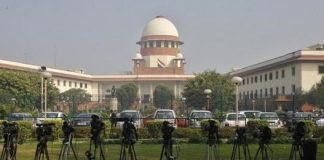 Supreme Court of India News: Justice Pinaki Chandra Ghose retires
