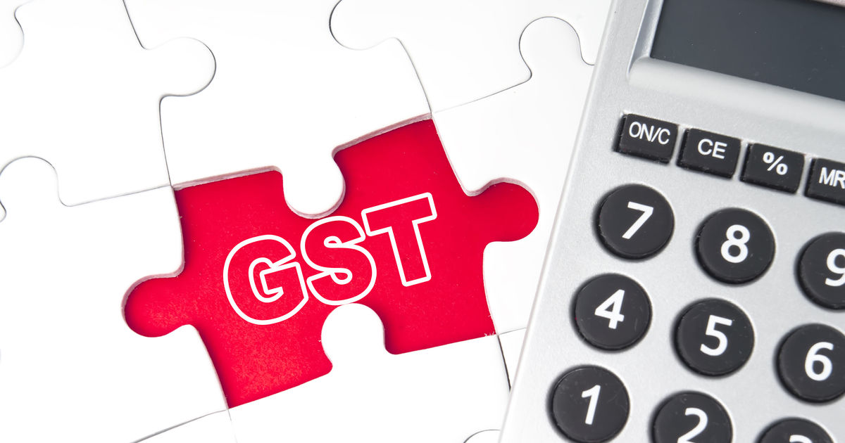 impact of it sector in india While the sector remains divided on the predicted impact of goods and services tax, most players in the industry have welcomed the move to the new tax regime with great enthusiasm the long-term impact, however, remains to be seen and only time will tell how and if gst does accelerate growth in the sector.