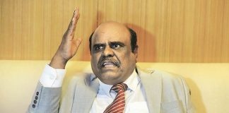 justice karnan supreme court of india