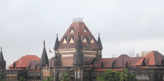 Bombay High Court: 'Marriage' does not include one-night stand