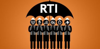 RTI file in india 1