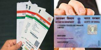 Supreme Court to decide AADHAAR-PAN Relationship