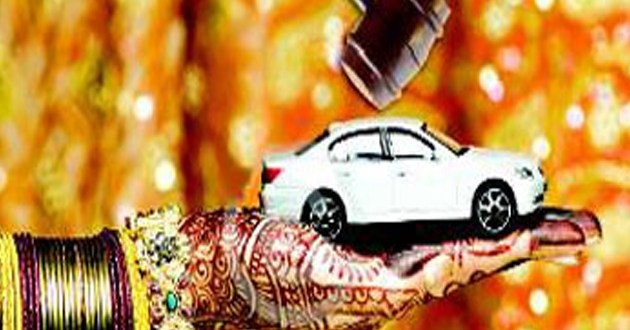 An immediate arrest under dowry harassment law ruled out by the Supreme Court of India