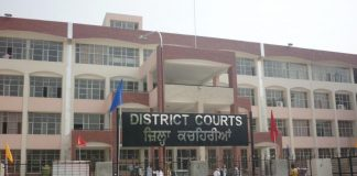 Legal GK: The functioning of District Courts in India