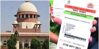 Supreme Court on petitions challenging Aadhar scheme and right to privacy.