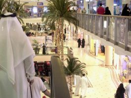100% Ownership to Foreign Investors in Saudi Arabia's Retail Sector