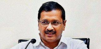 Arvind Kejriwal's Plea against speedy trail in defamation case dismissed by Delhi High Court