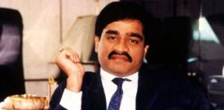 Pakistan Working Against International Law by Sheltering Indian Fugitive Dawood Ibrahim