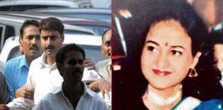 Santosh Kumar Singh versus State through CBI (Priyadarshini Mattoo case)