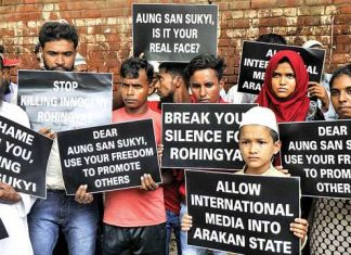 Centre suggests SC not to intervene in the deportation of Rohingya Muslims 'territories'