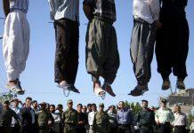 Execution in Saudi Arabia:Execution by the Judge in Saudi Arabia