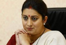 Legal GK: 20 Major Facts about Textile Minister Smriti Irani