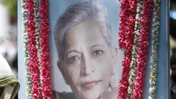 Bombay High Court on Gauri Lankesh Killing: Trend of killing all opposition dangerous