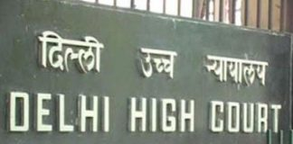 Delhi High Court: Labour courts from Karkardooma to be shifted to Dwarka