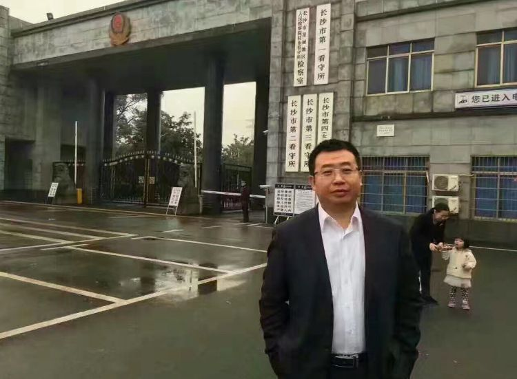 China Imprisons Yet Another Prominent Human Rights Lawyer