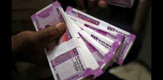 A Proposed Law On Bank Deposits Causing Widespread Worry