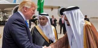 Iran Censures Move To Explore US-Saudi Arabia Nuclear Deal