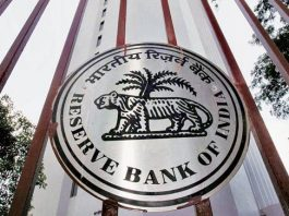 Powers, History, Functions of the Reserve Bank of India (RBI)