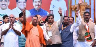 UP Govt Plans A Law To Withdraw 'Politically-Motivated' Cases In The State