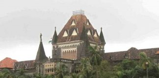 Bombay High Court Expresses Shock And Advises Lower Court Judges To Avoid Case Pile Up