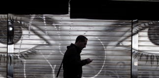 US Senate Renews Controversial Surveillance Law of Electronic Communications