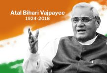 Atal Bihari Vajpayee Death-Top Legal, Economic Changes Brought By Him