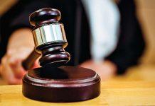 Supreme Court Judgment- Dr. Subhash Kashinath Mahajan v. State of Maharashtra