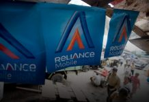 Supreme Court Judgment- Reliance Communication Limited v. State Bank of India & ORS