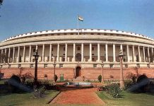 Parliament of India - Difference between Lok Sabha and Rajya Sabha, Functions, MoneyBill